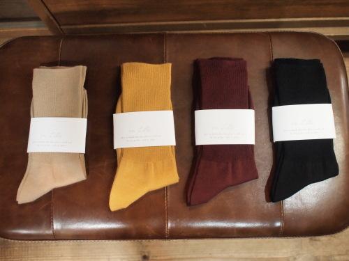 socks №2_d0228193_11123946.jpg