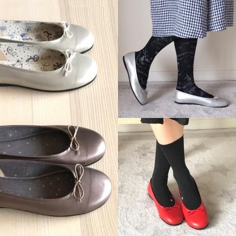 ガーリィラウンジの靴_f0130593_17452845.jpeg