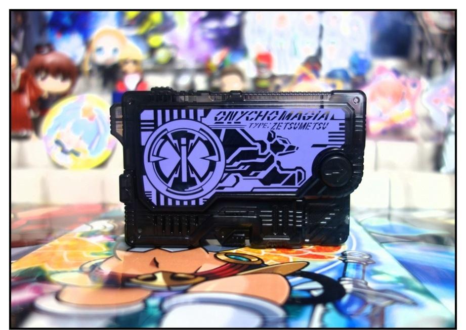 DXアタッシュアロー/食玩オニコゼツメライズキーで徹底的に遊ぶ!!_f0205396_10410418.jpg