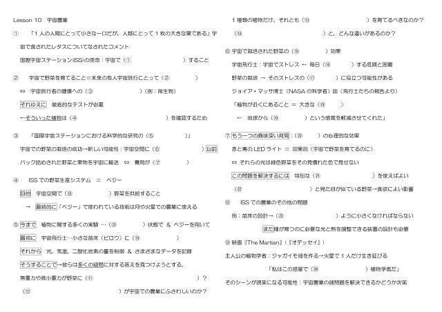 【コミュ英3】Lesson10のヒント【POLESTAR】_f0252101_14592231.jpg