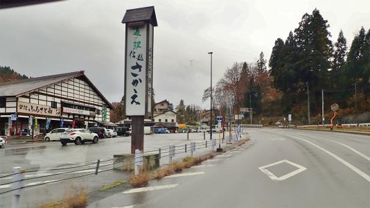 今年もリンゴの仕入れに長野県中野市へ_c0336902_20123342.jpg