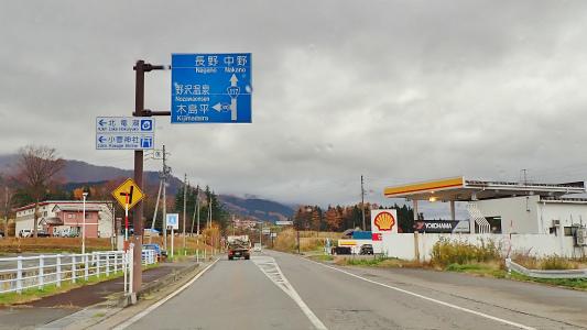今年もリンゴの仕入れに長野県中野市へ_c0336902_20123930.jpg