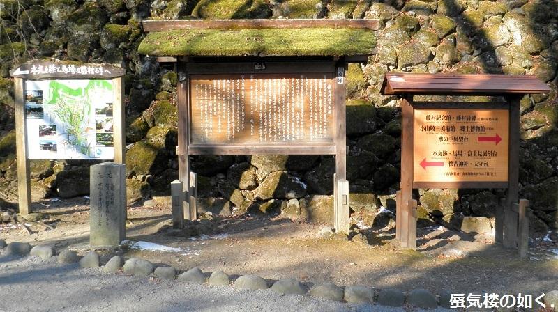 初秋の小諸「あの夏で待ってる」の舞台へ その03 懐古園そして西浦ダムは(R011021探訪)_e0304702_07412869.jpg