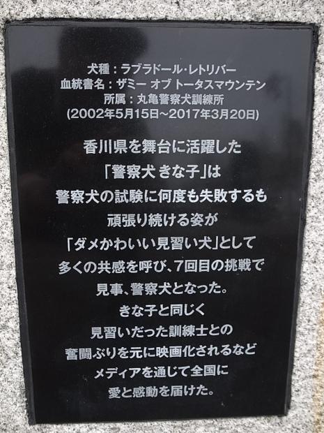 丸亀城@香川県丸亀市_f0197703_10473133.jpg