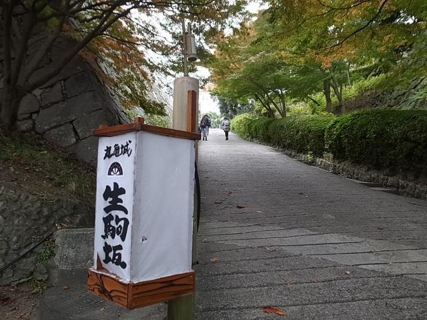 丸亀城@香川県丸亀市_f0197703_11224371.jpg