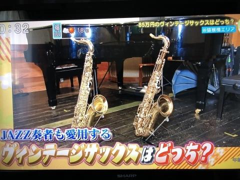 広島 ジャズライブカミン  Jazzlive Comin本日11月26日のライブ_b0115606_12165715.jpeg