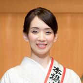 2018-19紬クィーン・宮里美貴子より皆様へメッセージ_c0315907_08373745.jpg