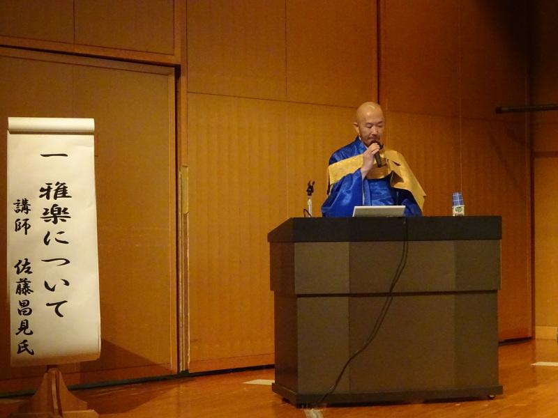 青森シニアカレッジ公開講座『雅楽の魅力Ⅱ~演奏と舞~』(1)_d0366509_18243015.jpg