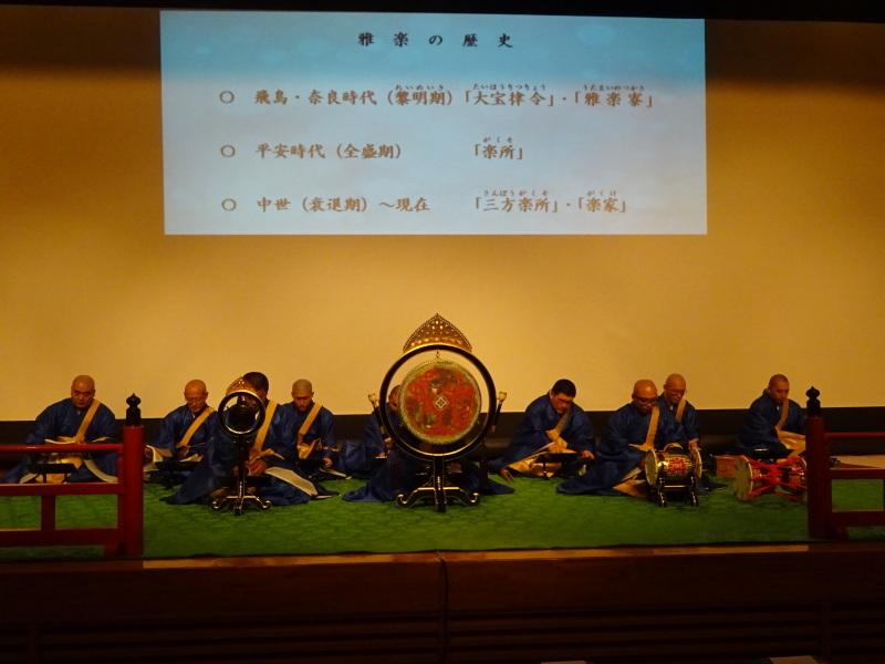 青森シニアカレッジ公開講座『雅楽の魅力Ⅱ~演奏と舞~』(1)_d0366509_18250064.jpg