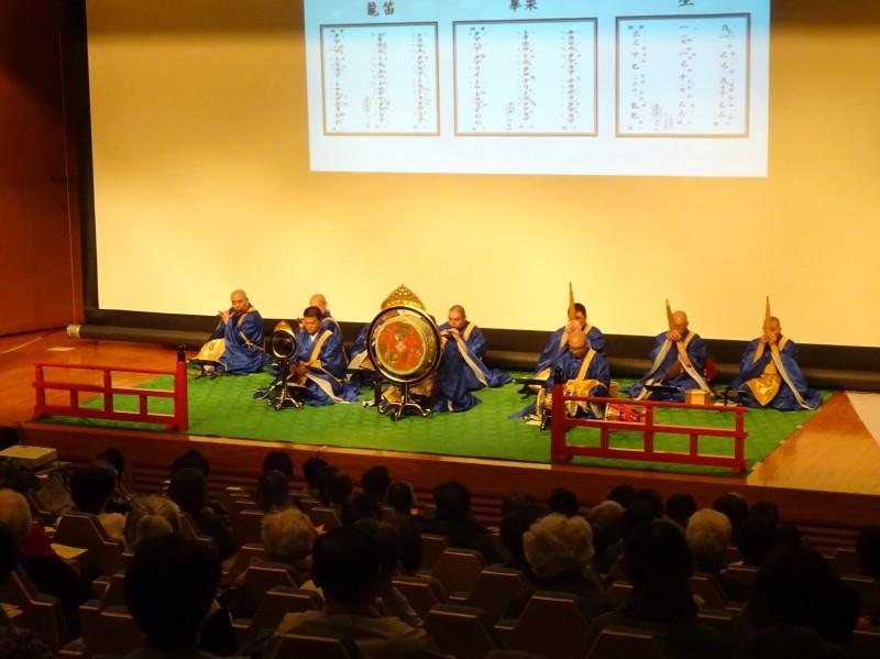 青森シニアカレッジ公開講座『雅楽の魅力Ⅱ~演奏と舞~』(1)_d0366509_18252258.jpg