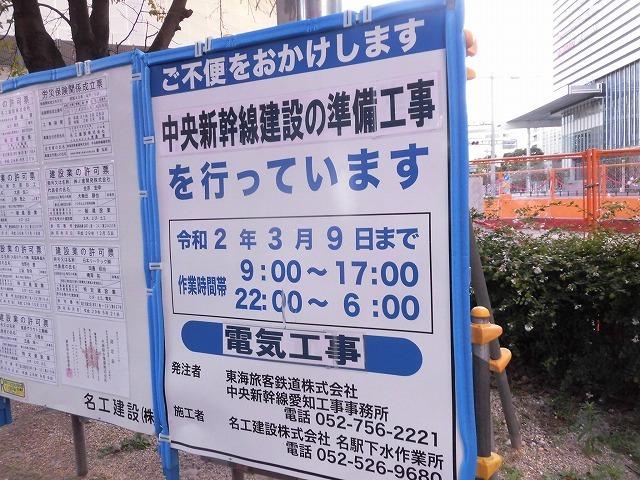 まだまだ増えていく! 研修で出かけた名古屋駅周辺の高層ビル群_f0141310_07391161.jpg