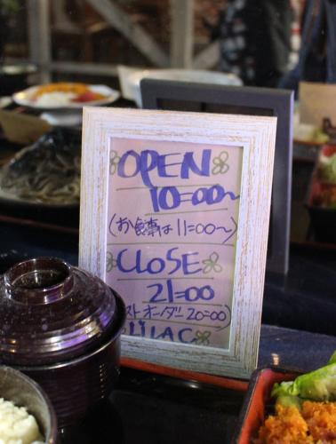 東札幌イオン ライラック。_a0139912_21283097.jpg