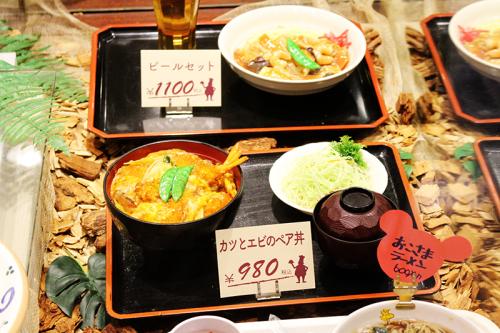東札幌イオン ライラック。_a0139912_21551110.jpg