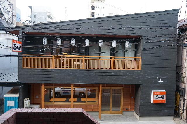 中央通り 居酒屋「茶の間」様 完成写真③_f0105112_04315566.jpg
