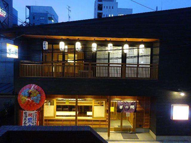 中央通り 居酒屋「茶の間」様 完成写真③_f0105112_04315580.jpg