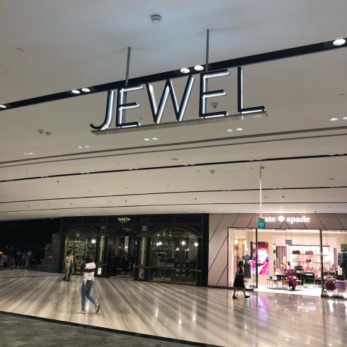 19年10月シンガポール その17☆便利で豪華!チャンギ空港のJEWEL_d0285416_22443617.jpg