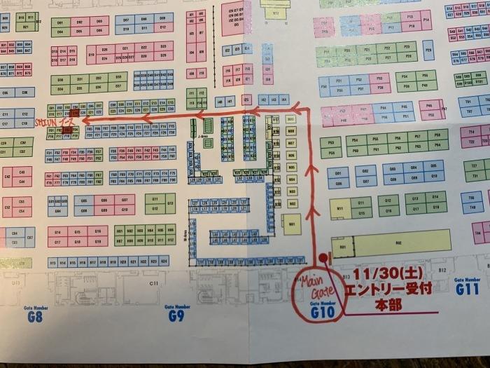 HCS2019 in Yokohama 出展 & 営業のお知らせ_b0160319_15053190.jpg