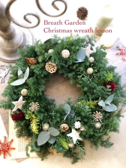 クリスマスフレッシュリースレッスン_e0128024_05185438.jpg
