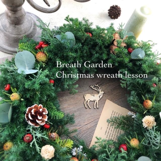 クリスマスフレッシュリースレッスン_e0128024_05201131.jpg