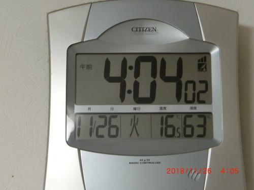 暖かい朝です_c0347126_4504347.jpg