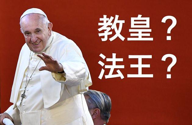 【陰謀】ローマ法王「核、戦争、原発、死刑、移民抑制、日本人、。。。全部やめなさい」→現ローマ法王フランシスコはイエズス会の手先だった!?_a0386130_08575656.jpg