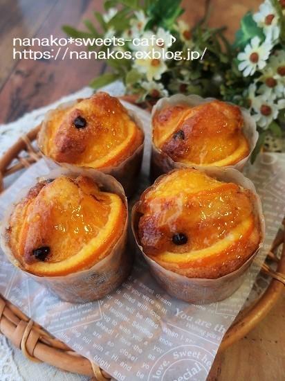 オレンジのマフィン*チョコチップ入り_d0147030_21352552.jpg