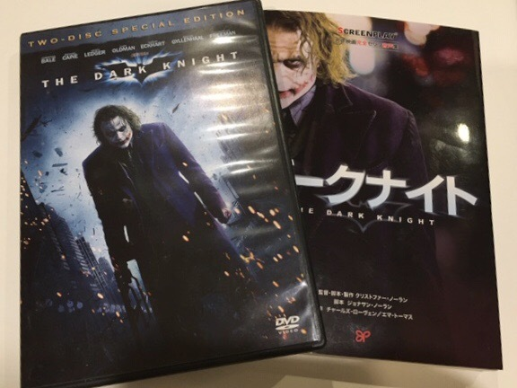 トムの映画 de English!! *** THE DARK KNIGHT ***_c0215031_22184141.jpeg