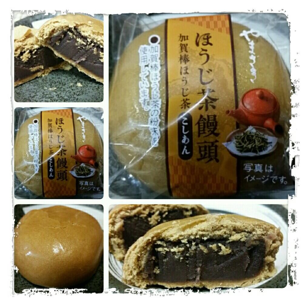 ほうじ茶饅頭~加賀棒ほうじ茶使用~_d0219834_06180038.jpg