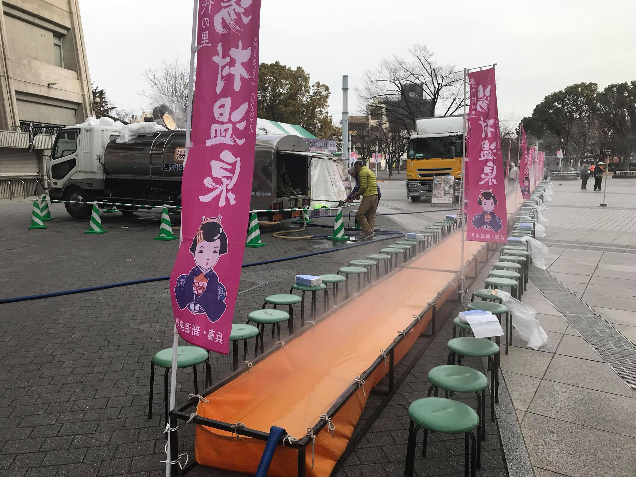 「大阪国際女子マラソン」のイメージキャラクター_f0112434_13572178.jpg