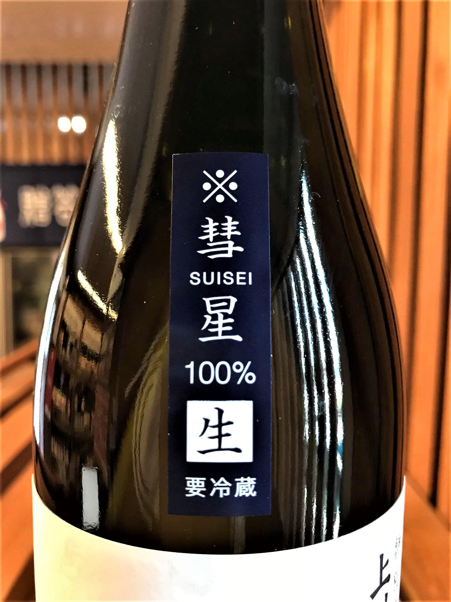 【日本酒】上川大雪 新酒しぼりたて 特別純米 無濾過生原酒 北海道彗星仕込み 限定 新酒令和1BY🆕_e0173738_1318436.jpg