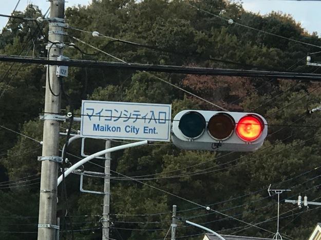 交差点名って?_b0287739_19310358.jpg