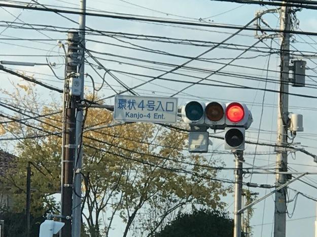 交差点名って?_b0287739_19433896.jpg