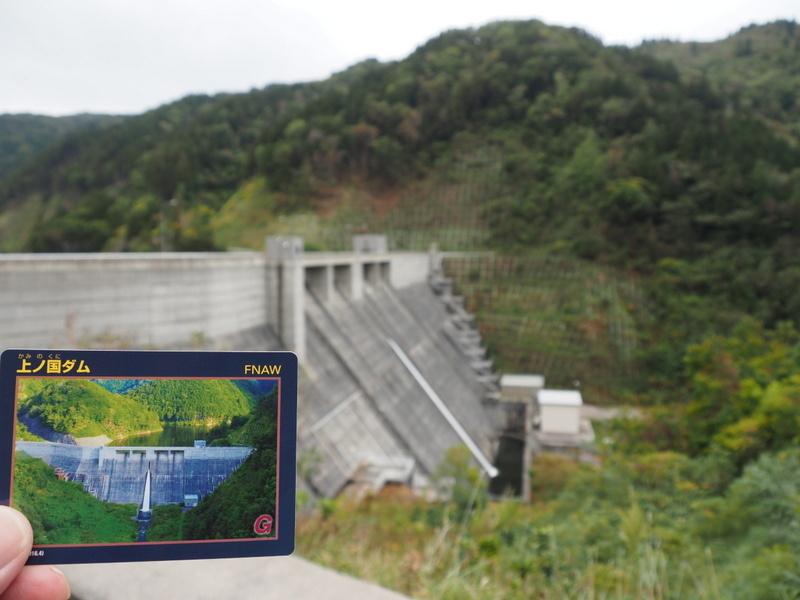 2019.10.11 上ノ国ダムとランドアバウト_a0225740_17254788.jpg