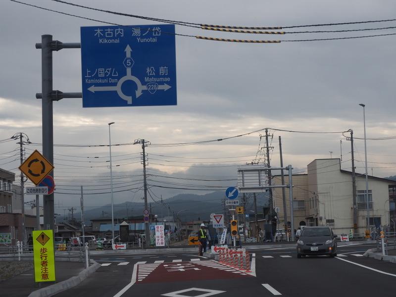 2019.10.11 上ノ国ダムとランドアバウト_a0225740_17255205.jpg