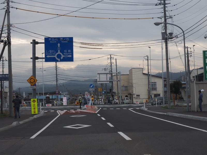 2019.10.11 上ノ国ダムとランドアバウト_a0225740_17255264.jpg
