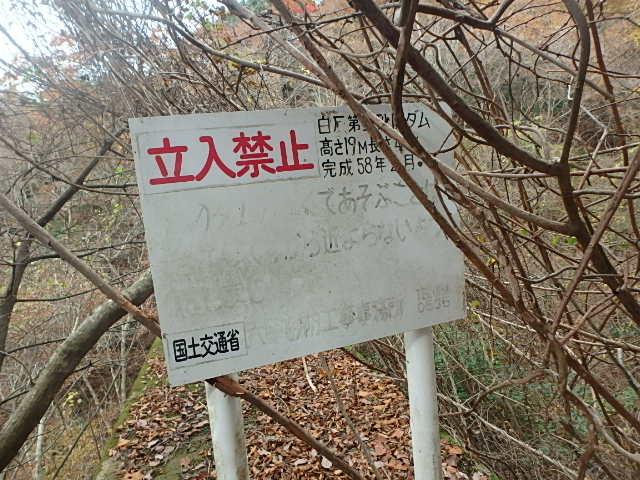 裏六甲 四十八滝 おじさん二人の冒険_f0334143_8292024.jpg