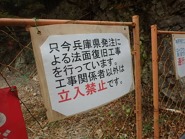 裏六甲 四十八滝 おじさん二人の冒険_f0334143_835769.jpg