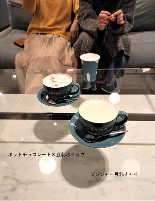 キレイになるカフェ SHIRO CAFE自由が丘(シロ カフェ)_e0343145_15430569.jpg