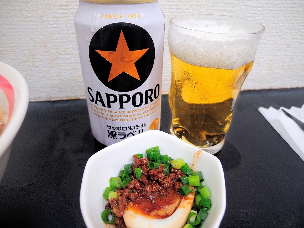 自家製麺 SHIN(新)@反町_a0384046_23293557.jpg