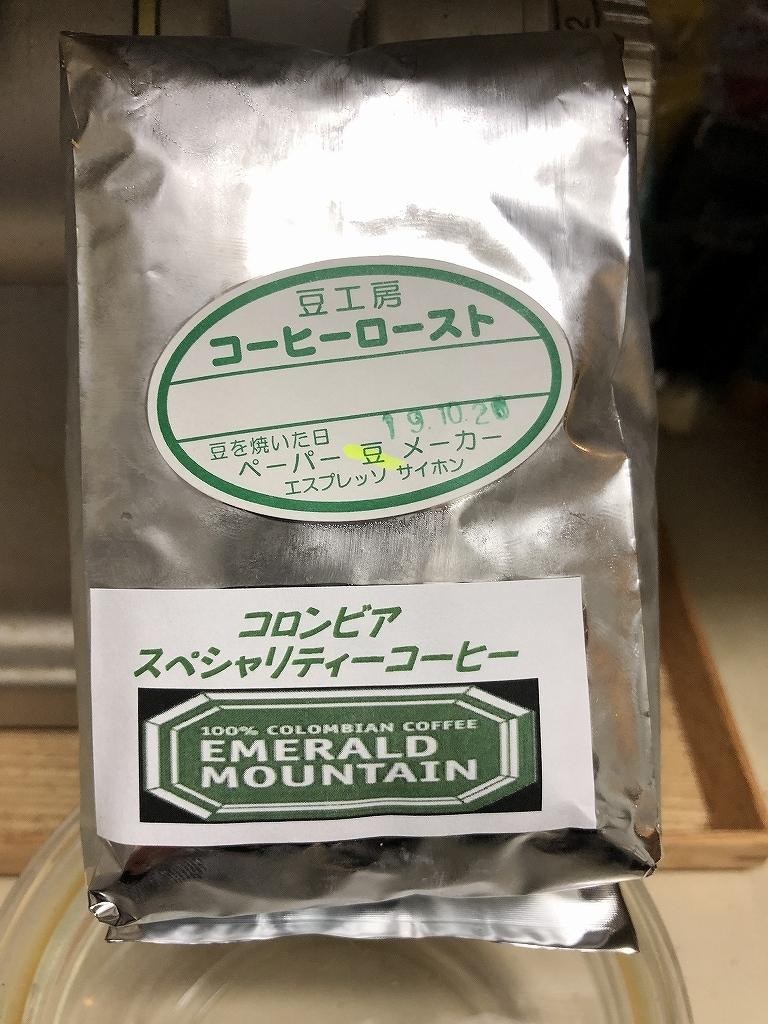 自家製麺 SHIN(新)@反町_a0384046_23460038.jpg