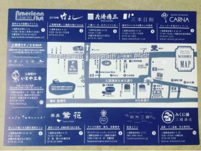 三国湊の町中_a0197647_09201354.jpg