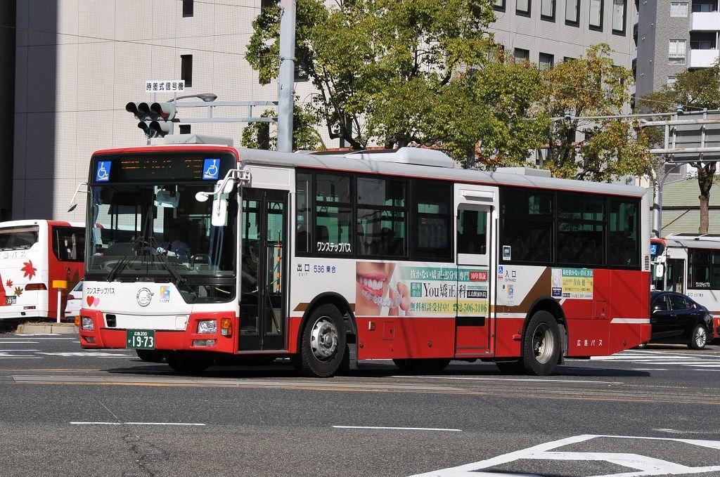 広島バス536(広島200か1973)_b0243248_00445953.jpg