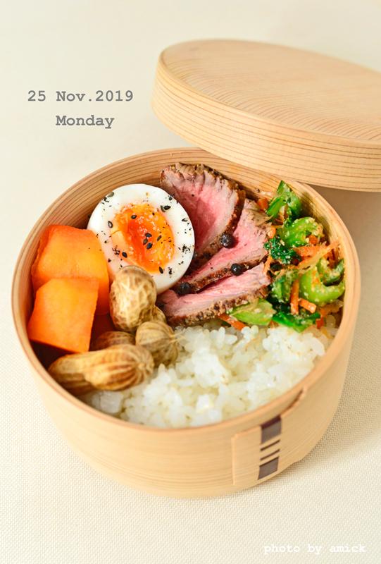 11月29日 金曜日 小松菜と人参の生姜醤油おひたし_b0288550_12202196.jpg