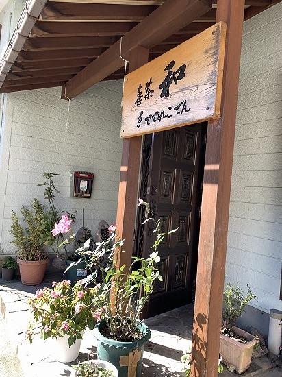 連休五箇山へ_c0327752_15125730.jpg