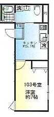 駅近、築浅マンション♪_b0246953_15230515.jpg