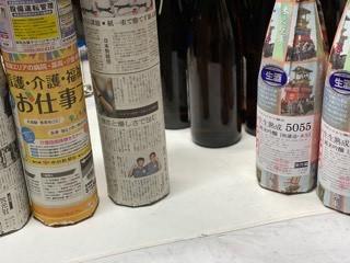 「30BY 生生熟成5055 無濾過生酒」出荷4日目_d0007957_23023593.jpg
