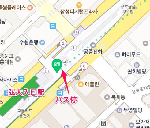 ひとりソウル旅行 2 美味し過ぎる・・蓮の葉包みご飯@延南洞_f0054260_17060917.png