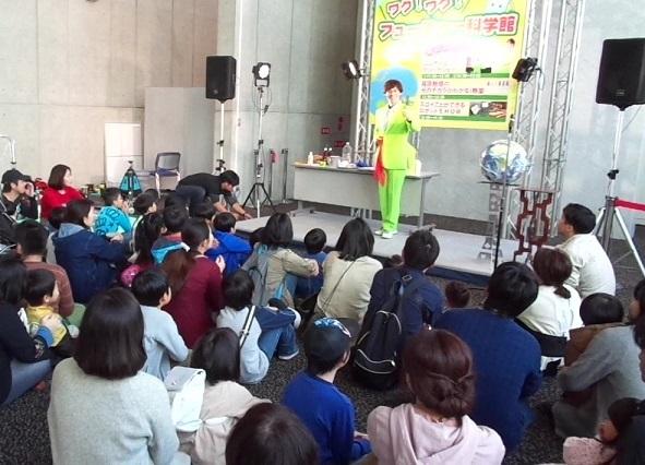 北九州エコマジック_c0200361_13293325.jpg