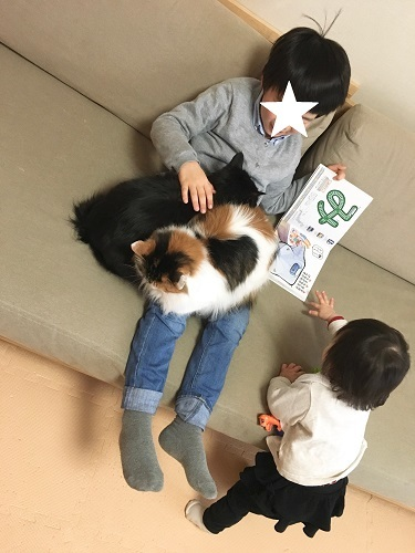 うーちゃんとみつまめちゃん_a0064067_21082749.jpg