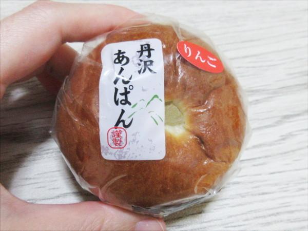 オギノパン@IKEBUKURO パン祭_c0152767_20122779.jpg
